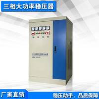 电压稳压器 解决线路长距离末端电压不够 厂家提供解决方案
