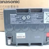 松下 LC-P1228ST 12V28AH免维护蓄电池UPS专用 松下正品 保三年