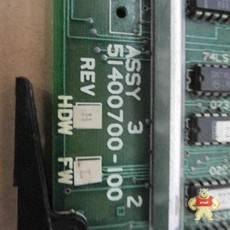 51303940-250 Honeywell