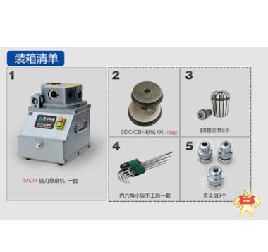 雷公机械MC14自动铣刀磨刀机铣刀修磨机价格 自动磨刀机价格,自动铣刀磨刀机,磨刀机功能,磨刀机产品特点