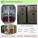 深圳专业供应KBB系列高压电容补偿柜,科辉特提供专业报价