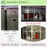 专业生产KBB系列高压电容补偿柜,科辉特专业定制高压电容补偿柜