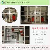 专业生产高压电容柜厂家,节能降补专用高压电容补偿柜