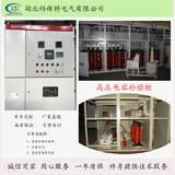 专业节能降耗小管家高压电容柜,高压电容补偿柜提高电网功率因数
