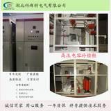 高压电容补偿柜厂家,专业定制高压电容柜,终身提供技术服务