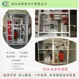 科辉特专业供应高压电容柜,节能降耗提升功率因数就靠高压电容补偿柜