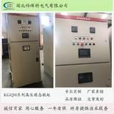 控制电机平滑启动,科辉特专业生产高压固态软启动柜