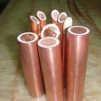 MHYAV 50对矿用通信电缆MHYV矿用阻燃通信电缆