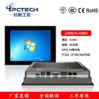 12.1寸电容式工业平板电脑 防水防尘嵌入式工业一体机