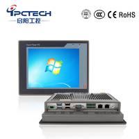 8寸电阻嵌入式工业平板电脑