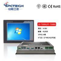 19寸电阻嵌入式工业平板电脑