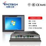 10.4寸电阻嵌入式工业平板电脑