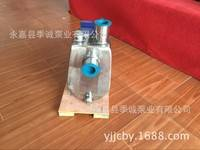 SFBX不锈钢家用自吸泵 50口径耐腐蚀自吸泵 ***304不锈钢水泵