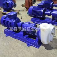 厂家供应FZB氟塑料自吸泵 耐酸碱自吸泵