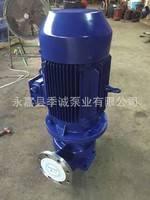 IHG立式不锈钢管道泵 单级离心管道泵节能型管道泵排污增压管道泵