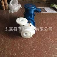 厂家供应CQB40-40-100F耐酸碱化工磁力泵 氟塑料磁力驱动离心泵