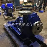 厂家供应不锈钢化工循环泵FB型 可定制防爆电机 耐腐蚀化工泵