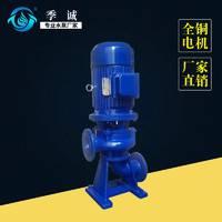 厂家供应LW排污泵 污水处理回流泵 立式无堵塞泵 可定制防爆电机