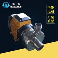 SFB不锈钢耐腐蚀离心泵 卧式单级离心泵 卧式电动清水离心泵