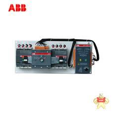 DPT160-CB011 R125 4P
