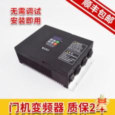 HD0302