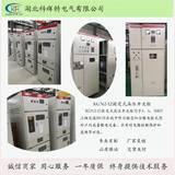 专业生产XGN2-12固定式高压开关柜,科辉特专注配网节能