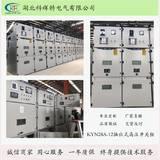 抽出式高压开关柜,科辉特专业生产制作KYN28-12型抽出式高压开关柜