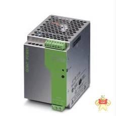 QUINT-PS/100/240AC/12DC/10
