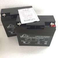 理士蓄电池 DJW12-20 12V20AH 铅酸免维护蓄电池 ups电源蓄电池 应急电源蓄电池 现货包邮