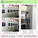 MNS型抽出式低压开关柜,安全配电,方便检修