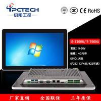 15.6寸电容壁挂式工业平板电脑