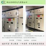 KYN61-40.5型抽出式高压开关柜,35KV高压开关柜,科辉特专业定制