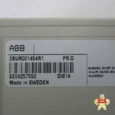 DSMC110  57330001-N