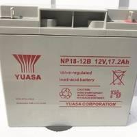 汤浅12v18ah YUASA汤浅NP18-12电瓶UPS电源 EPS消防应急电源 直流屏蓄电池