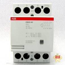 ESB63-40