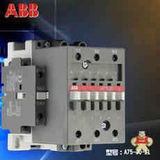 A75-30-11*110V50/110-120V60HZ