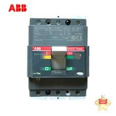 T2S160 TMD40/500 FF 3P
