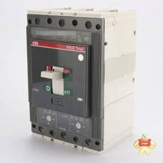T2N160 TMD160/1600 FF 3P