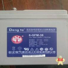 6-GFM-38