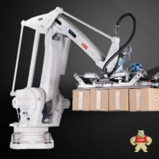 SmartMD01-RO