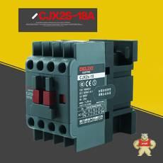 CJX2S-1810/1801