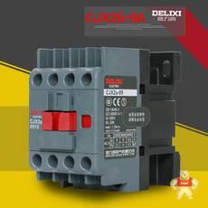 CJX2S-0910