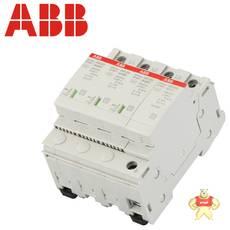 OVR BT2 3N-40-320 P