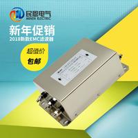 1.5KW输出滤波器ME960-5 变频器出线专用 380V 抑制谐波