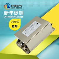 民恩 0.75KW输入滤波器ME920-5A变频器进线专用 抑制谐波 抗干扰