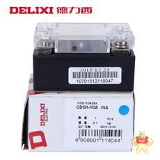 CDG1-DA-25A