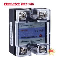CDG1-DD60A