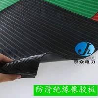 绿色绝缘胶垫30KV绝缘橡胶垫通过电力检测