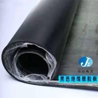 京众配电房绝缘胶垫JZ-JYD10KV绝缘橡胶垫