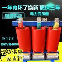 SCB10-100KAV10/0.4KVA三相干式电力变压器丨全铜变压器现货供应